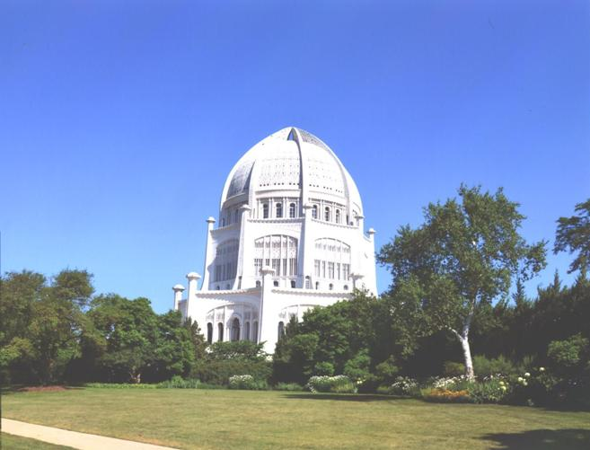 Baha'i House of Worship in Wilmette, IL, by Roger