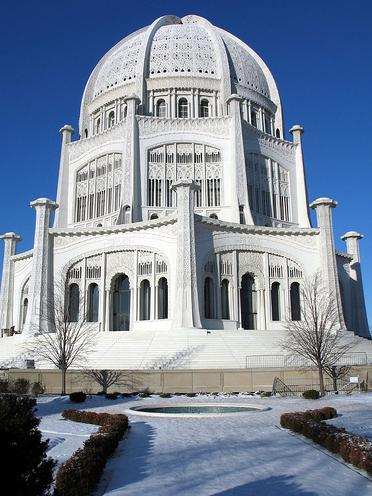 Baha'i House of Worship in Wilmette, IL