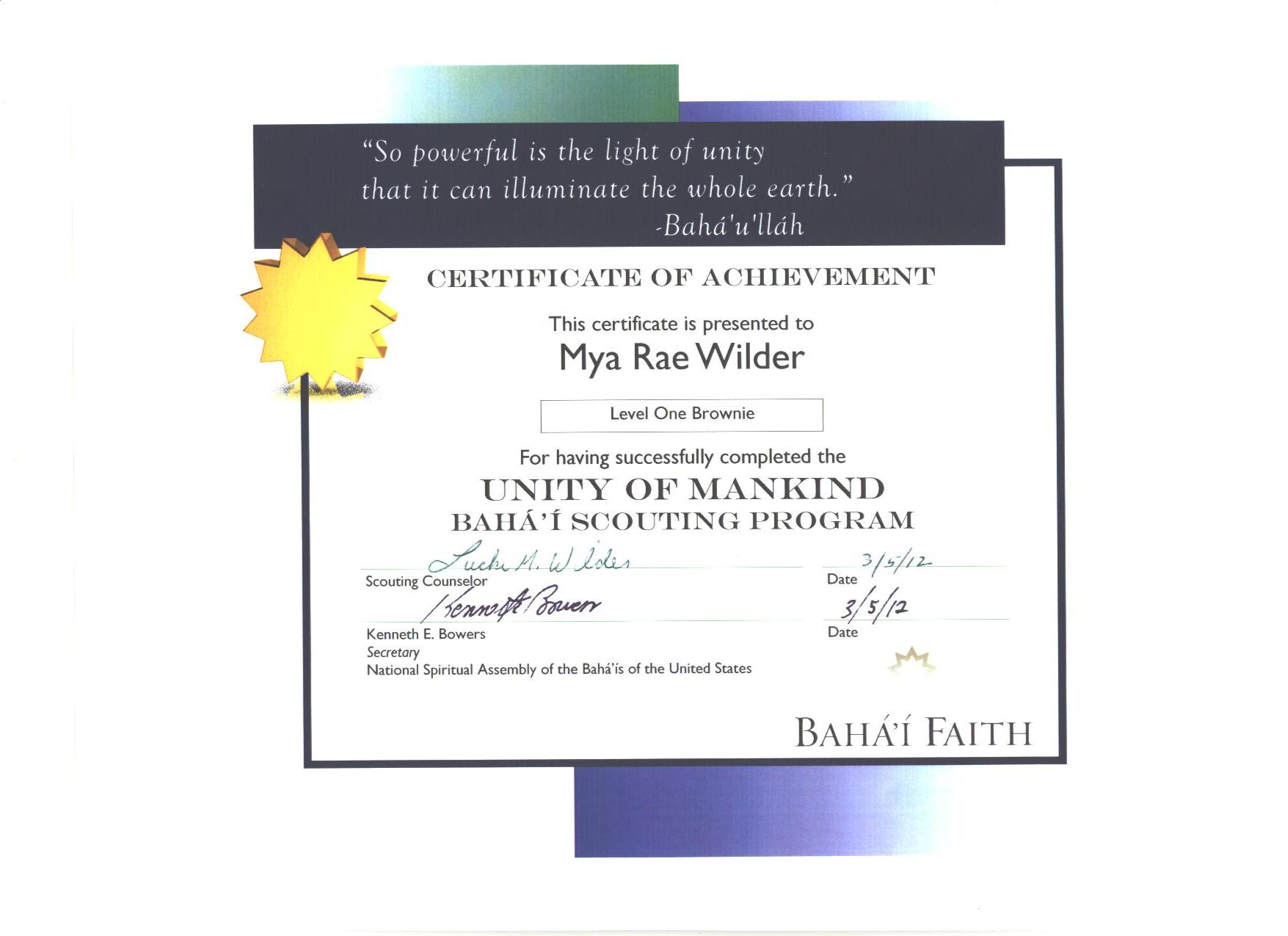 Unit of Mankind Certificate of Achievement