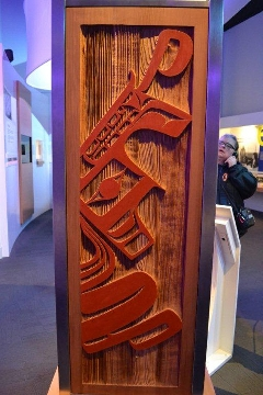 Wolf side of Interactive Language Light Pillar by Francis Dick of the Kwakwaka'wakw